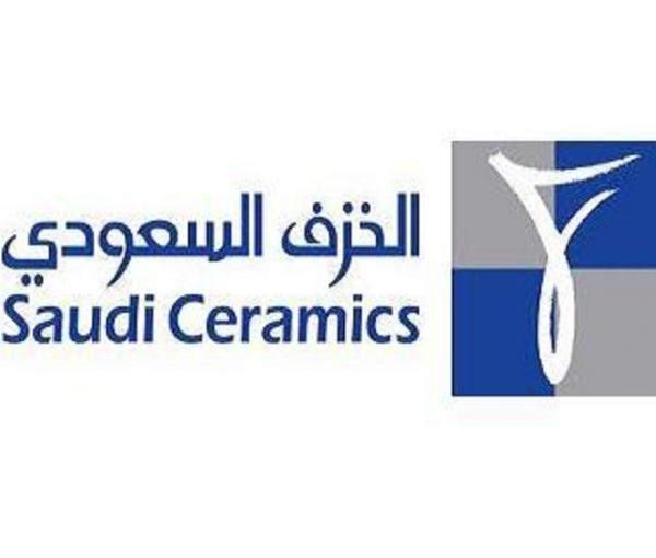 وظائف شاغرة فى شركة سعودية بمجال السيراميك لسنة 2020