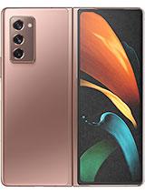 Samsung Galaxy Z Fold 2 5G Battery Size