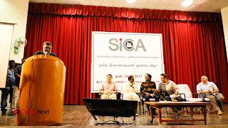 SICA Tamil Website Launch Stills  0020.jpg