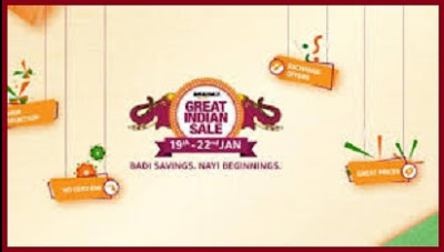 Amazon Great Indian Sale 2020 | 18 - 22 January |