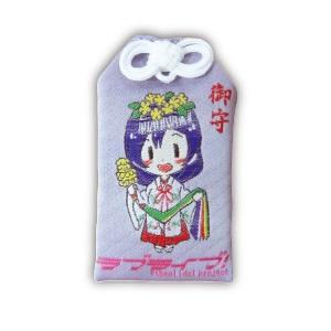 ศาลเจ้าคันดะเมียวจิน (Kanda Myojin Shrine: 神田明神) @ www.kandamyoujin.or.jp