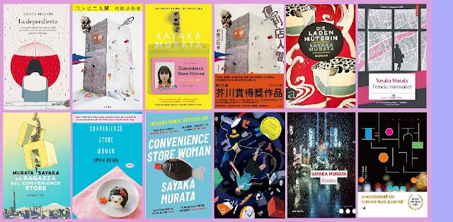 Portadas de la novela contemporánea La dependienta, de Sayaka Murata