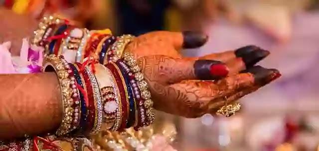 'Arundhati Gold' Scheme Assam Govt  to newly married Bride