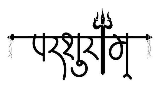 आशुतोष कुमार की पहल एकत्रित हो समाज हमारा