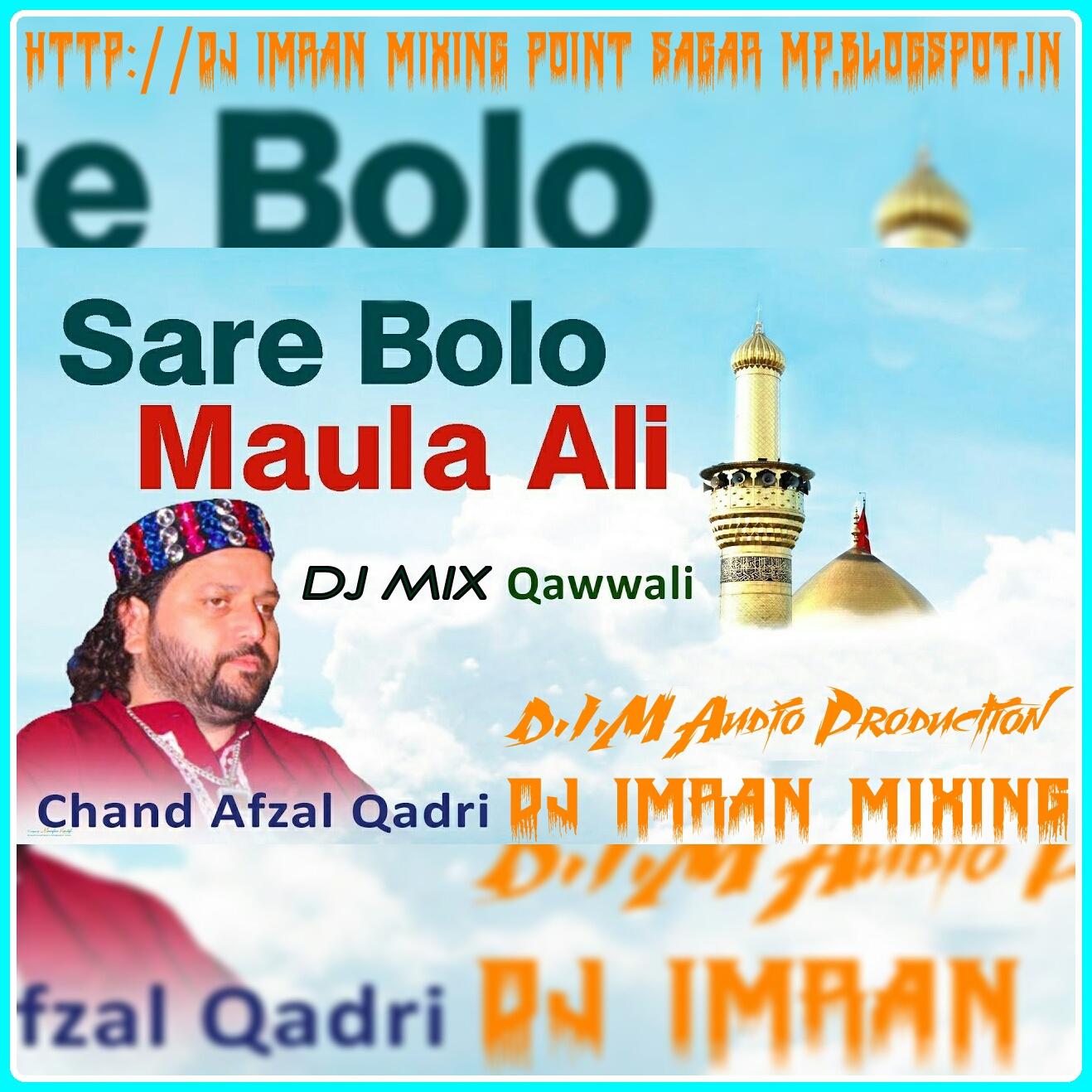 Imran Khan Song I Am Rider Mp3 Download: DJ Imran Mixing_D.I.M Audio Sagar M.P