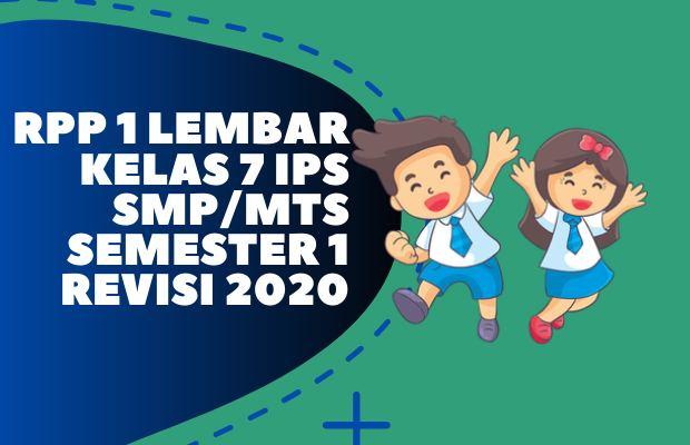 RPP 1 Lembar IPS Kelas 7