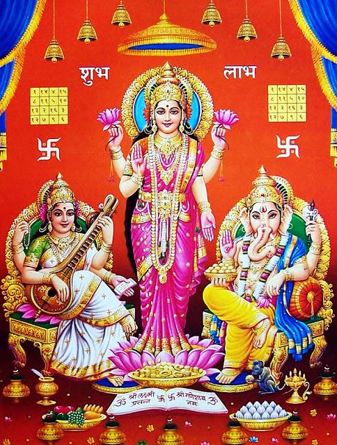 sarswati ganesh lakshmi wallpaper download