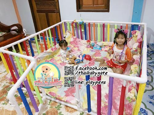 ขายคอกกั้นเด็ก พีวีซี ราคาถูก จัดส่งฟรี ถึงบ้าน