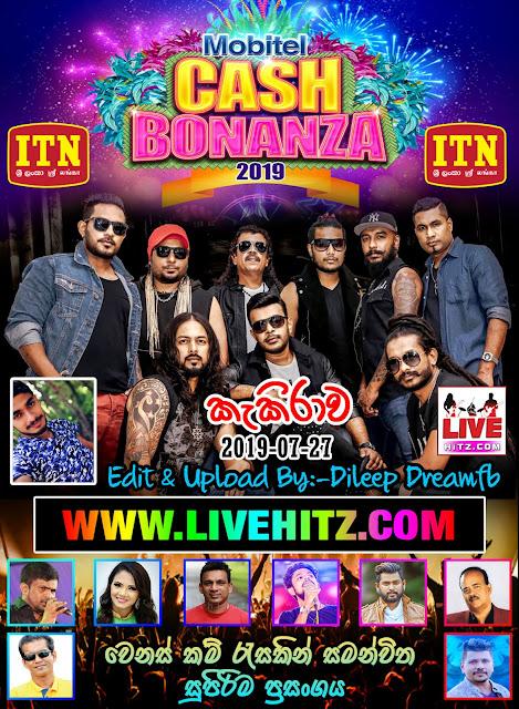 MOBITEL CASH BONANZA WITH FLASH BACK LIVE IN KEKIRAWA 2019-07-27