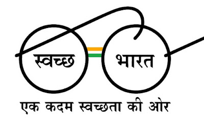 Minister Gajendra Singh Shekhawat launches Swachh Bharat Mission (Grameen) Phase-II