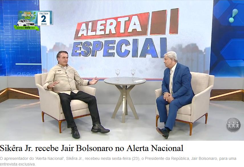 O apresentador do 'Alerta Nacional', Sikêra Jr., recebeu nesta sexta-feira (23), o Presidente da República, Jair Bolsonaro, para uma entrevista exclusiva.
