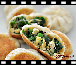 http://caroleasylife.blogspot.com/2015/01/pan-fried-chinese-chive-buns.html