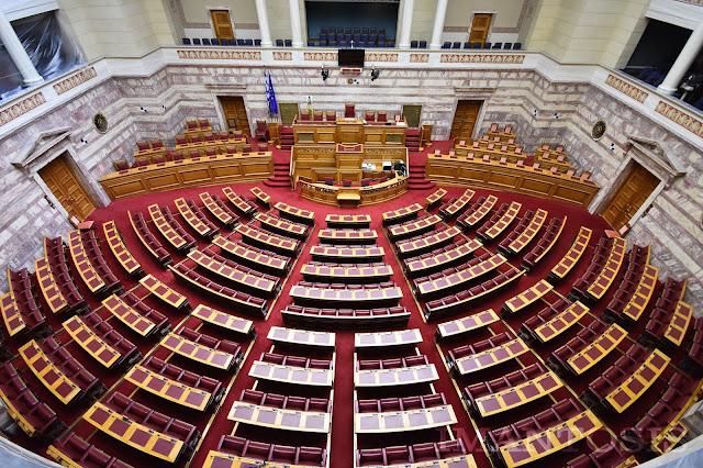 Ψηφίζεται σήμερα η τροπολογία για κατάργηση της μείωσης του αφορολόγητου