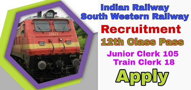 South Western Railway (RRCWR) - Recruitment 2019 | 12th class Job | Junior Clerk, Train Clerk | Central Government Job 2019 | Online Apply Job 2019