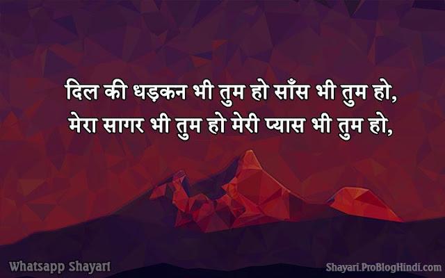 attitude shayari for whatsapp