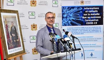 Maroc-  71 nouveaux cas de Covid19 en 24 heures et 534 cas confirmés au total, plusieurs cas issus d'un voyage organisé et une grande fête dans deux villes!
