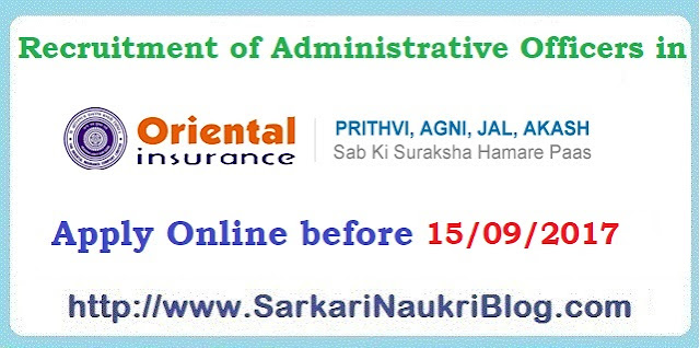Naukri Vacancy Oriental Insurance Corporation