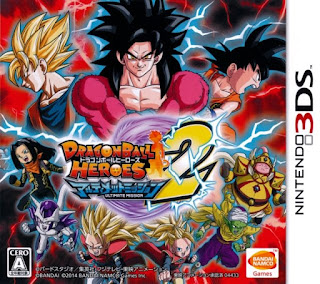 Dragon Ball Heroes Ultimate Mission 2 3DS ROM Cia - isoroms com