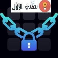 Locker : Hide Photos - Hide Apps