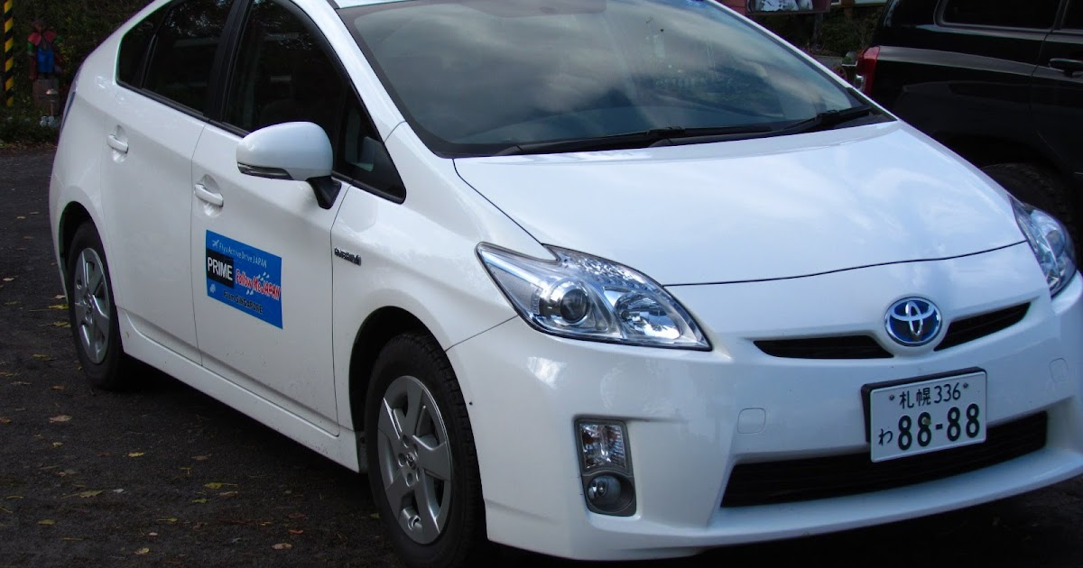 Toyota Rent A Car Nagoya