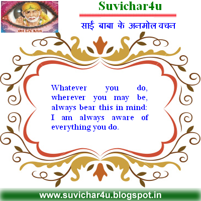 whatever you do, wherever you may be.........