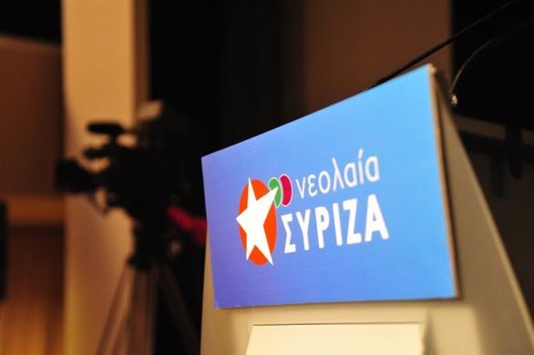 Η Νεολαία ΣΥΡΙΖΑ επιμένει εθνομηδενιστικά