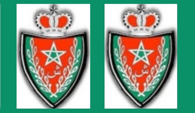 نموذج طلب خطي لاجتياز مباراة الأمن الوطني 2019