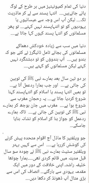 Imran khan speech on kashmir on friday,imran khan speech about kashmir,imran khan talked against modi, imran khan speech in urdu on kashmir, imran khan speech on kashmir pdf