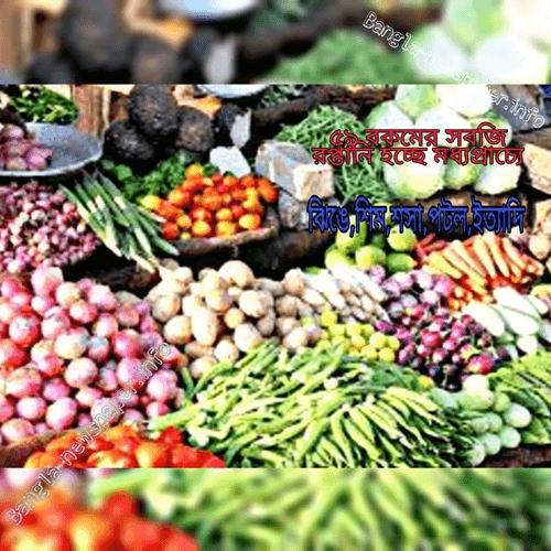 vegetables,cruciferous vegetables,roasted vegetables,low carb vegetables,root vegetables,fruits and vegetables,green vegetables,starchy vegetables,    roasted root vegetables,vegetables list,best vegetables,oven roasted vegetables.