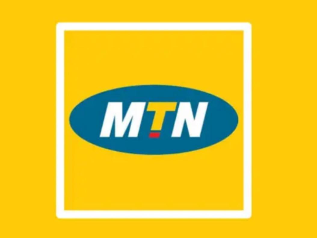 Bonanza 2G: MTN Cheat Promo Code: Get 2GB of Data for FREE