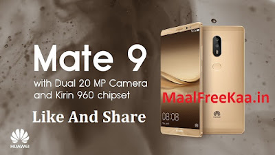 Win Huawei Mate 9 Phone
