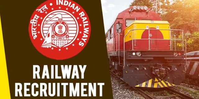 रेलवे भर्ती: उम्मीदवारों के लिए गुडन्यूज, 34000 रिक्त पद बढ़ाए | RAILWAY RECRUITMENT LATEST NEWS