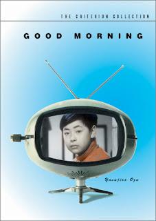 Good Morning movie poster