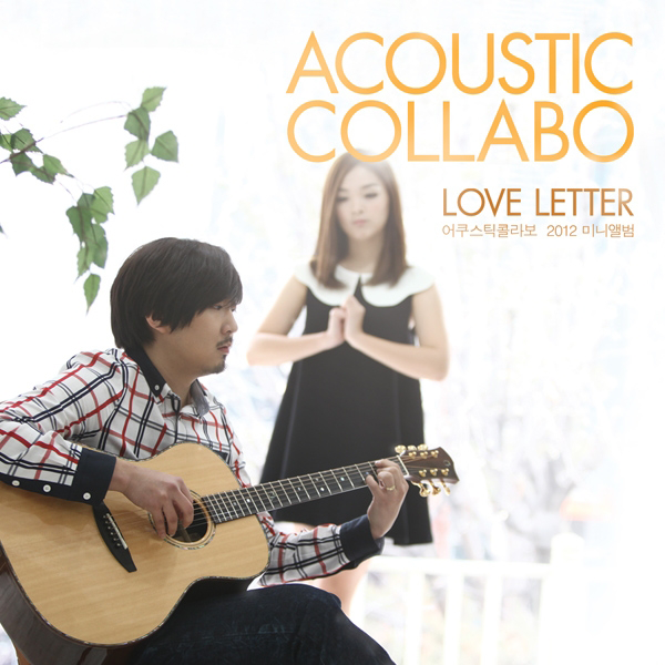 [EP] Acoustic Collabo – Love Letter