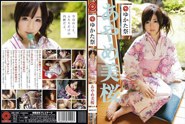 [ABS-040] Yukata Festival – Mio Ayame_หนังโป๊เต็มแผ่น