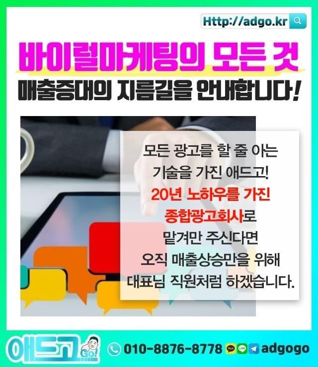강남모션그래픽업체