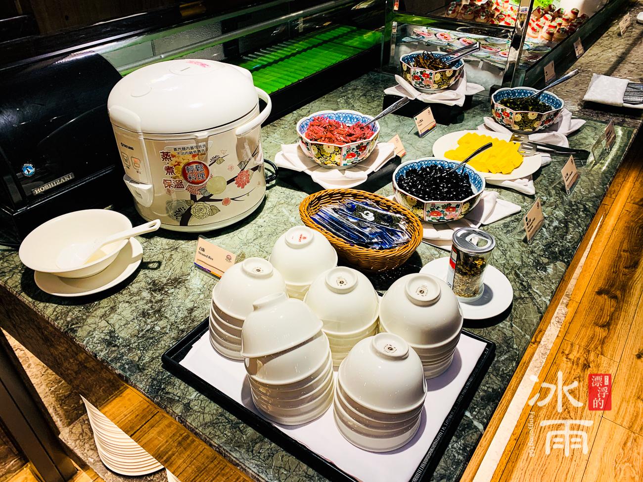 福華大飯店|稀飯區