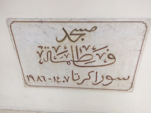 masjid fatimah solo