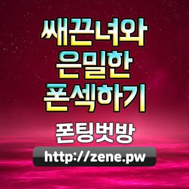 서울강남구킥복싱