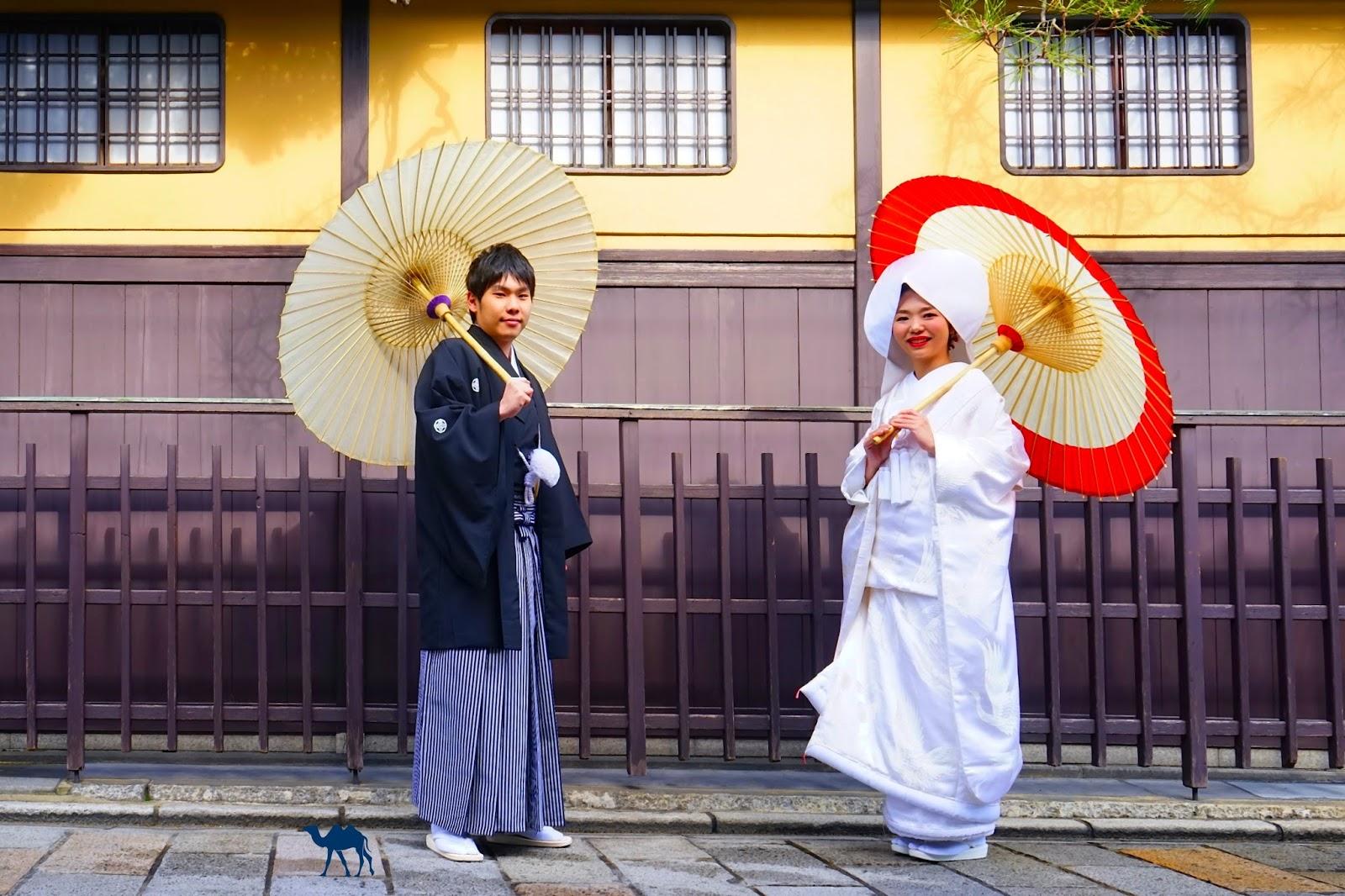 Mariage Japonais Kyoto - Le Chameau Bleu - Blog Voyage Japon -Choses à Savoir sur le Japon