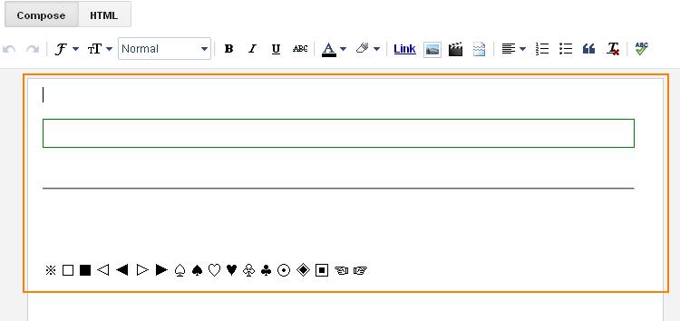 구글 블로그 글서식 (post template) 설정과 활용법