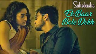 Soumya Rit & Shaoni - Ek Baar Bole Dekh Video Song Lyrics