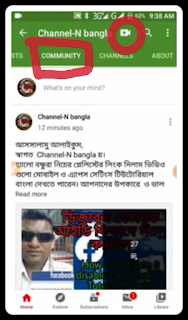 facilities YouTubechannel on 1000subscribers in smartphone