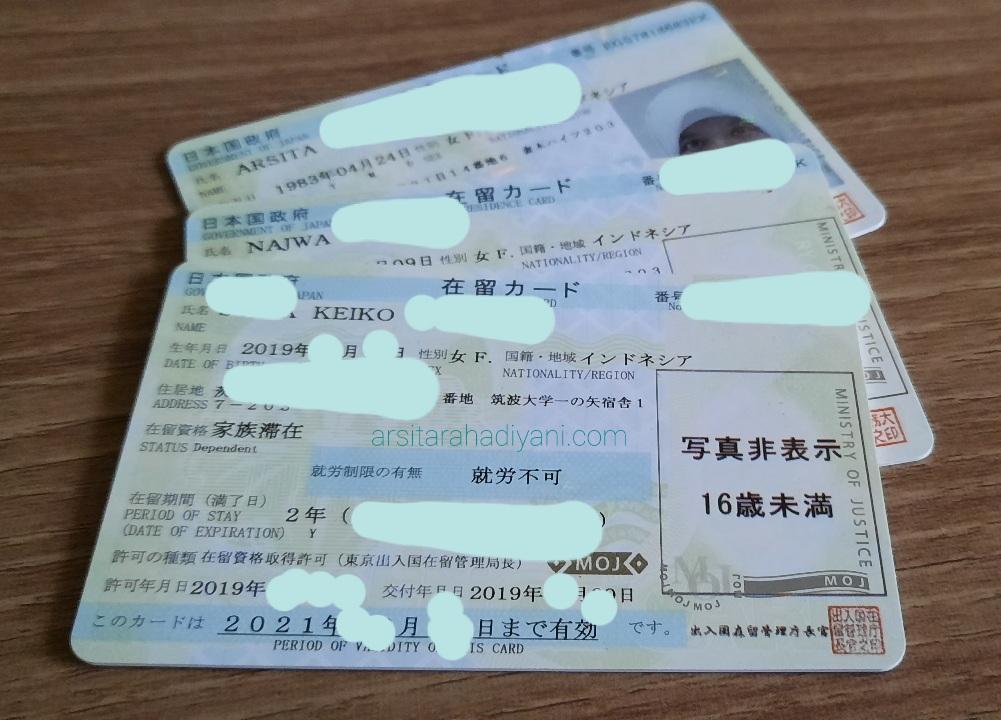 Pengalaman Melahirkan di Jepang: Membuat VISA Untuk Bayi
