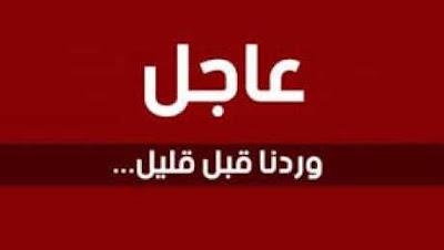 جمهوريه مصر العربيه تصدر بيان منذ قليل للعزاء بعد وفاة احد قيادات هذه الدوله