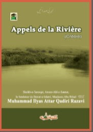Download: Appels de al Riviere pdf in Creole by Maulana Ilyas Attar Qadri