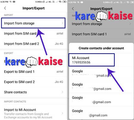 phone-se-contact-import-kaise-kare
