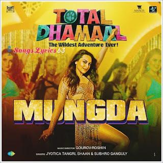Mungda LyricsTotal Dhamaal [2019]