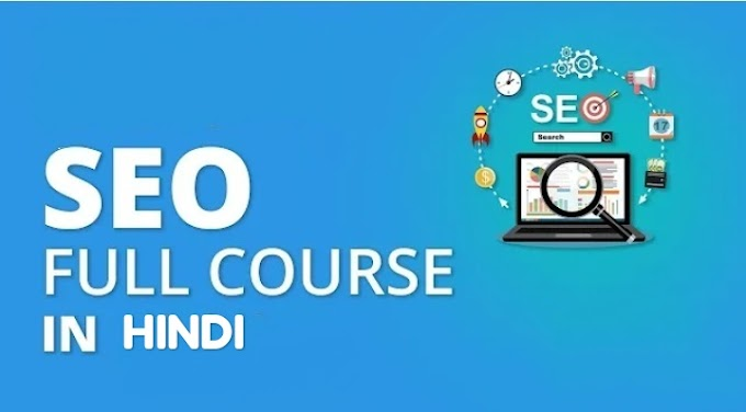 Complete SEO training step by step in hindi