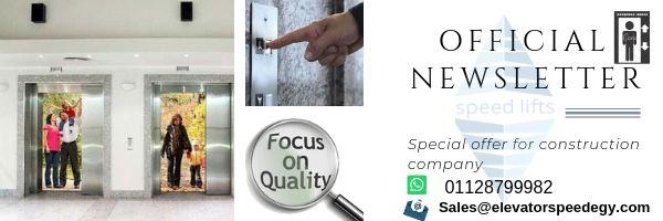 speed lifts اسعار خاصة للشركات المقاولات  والمشاريع طويلة المدة***  اتصل الان | ٠١١٢٨٧٩٩٩٨٢ | ٠١١٤٤٤٩٩٤١١ | Sales@elevatorspeedegy.com |
